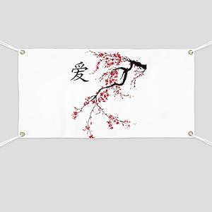 Cherry Blossom Banner