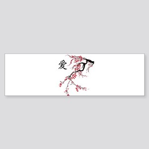 Cherry Blossom Sticker (Bumper)