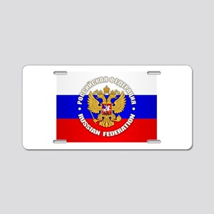 Russian Federation Aluminum License Plate