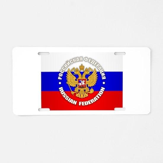 Russian Federation Aluminum License Plate