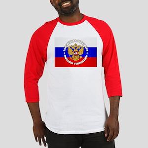 Russian Federation Baseball Jersey