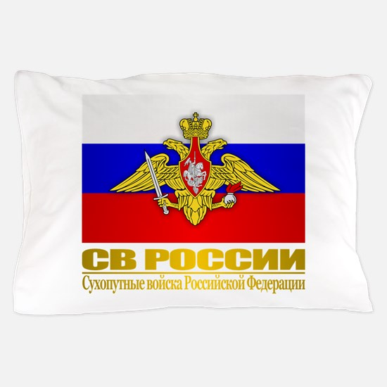 Russian Ground Forces Pillow Case