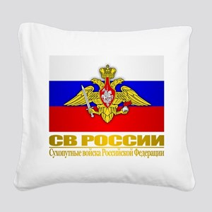 Russian Ground Forces Square Canvas Pillow