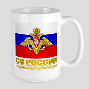 Russian Ground Forces Mugs