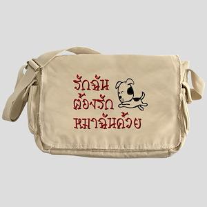 Love Me Love My Dog - Thai Messenger Bag