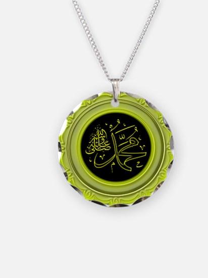 Prophet Muhammad (SAW) Necklace
