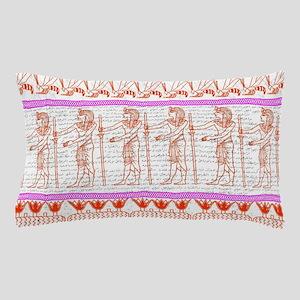 Egyptian Chant Pillow Case