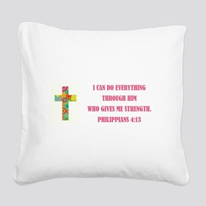 I CAN DO... Square Canvas Pillow