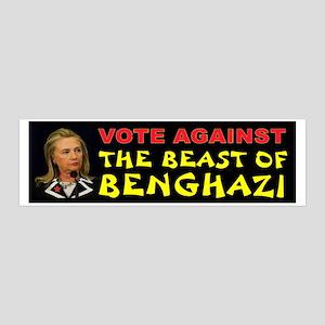 Hillary Beast 36x11 Wall Decal