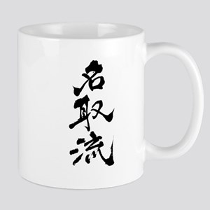 Natori Ryu Kanji Mugs