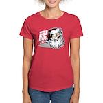 SANTA WHERE MY HOs AT? Women's Dark T-Shirt