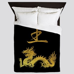 Dragon King Queen Duvet