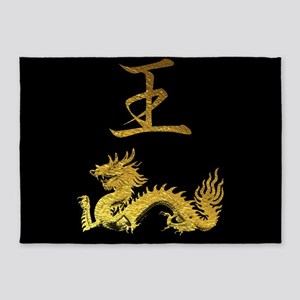 Dragon King 5'x7'Area Rug