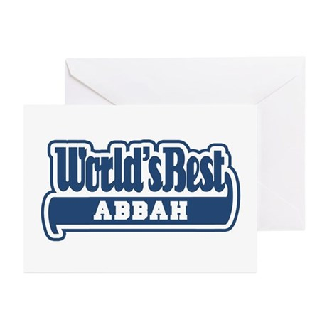 WB Dad [Hebrew] Greeting Cards (Pk of 10)