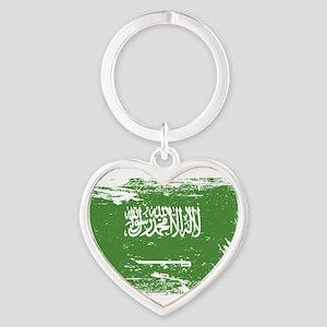 Grunge Saudi Arabia Flag Keychains