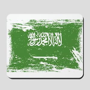 Grunge Saudi Arabia Flag Mousepad