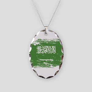 Grunge Saudi Arabia Flag Necklace