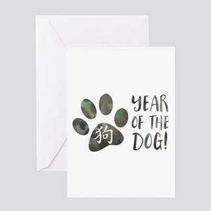 year of the dog bokeh Greeting Cards