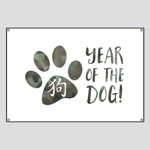 year of the dog bokeh Banner