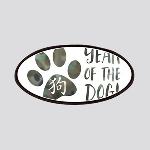 year of the dog bokeh Patch