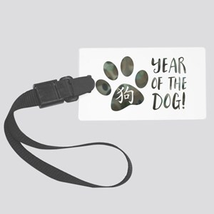year of the dog bokeh Luggage Tag