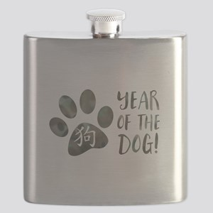 year of the dog bokeh Flask