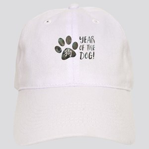 year of the dog bokeh Baseball Cap