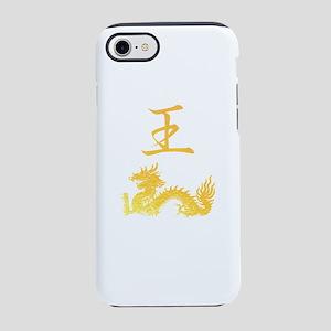 King Dragon iPhone 7 Tough Case