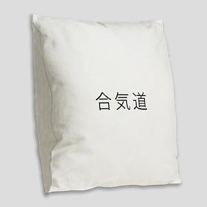 Aikido Burlap Throw Pillow
