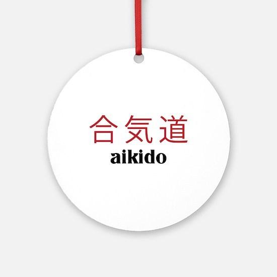 Aikido Ornament (Round)