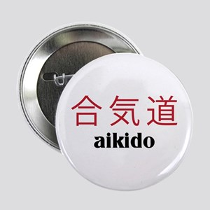 "Aikido 2.25"" Button"