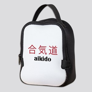 Aikido Neoprene Lunch Bag