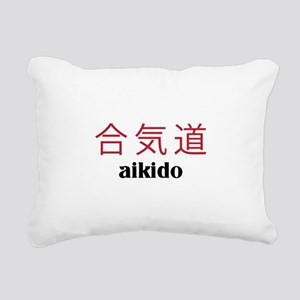 Aikido Rectangular Canvas Pillow