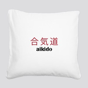 Aikido Square Canvas Pillow