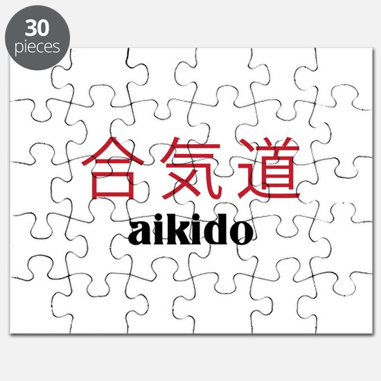 Aikido Puzzle