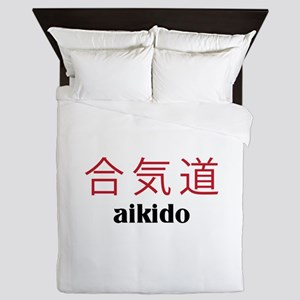Aikido Queen Duvet