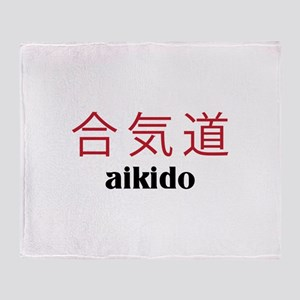 Aikido Throw Blanket