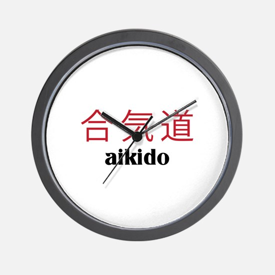 Aikido Wall Clock
