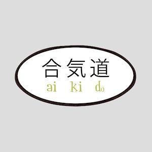 Ai Ki Do Patches