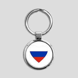 Russian Round Keychain