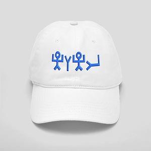 Yahuah Cap