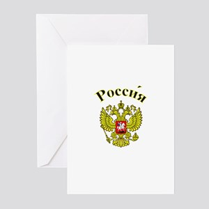 Russia Coat of Arms  Greeting Cards (Pk of 10)