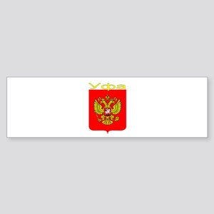 Ufa, Russia Bumper Sticker