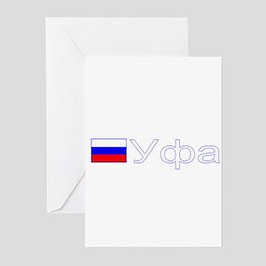 Ufa, Russia Greeting Cards (Pk of 10)