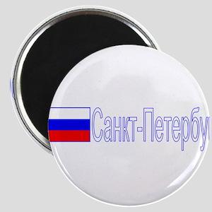 St. Petersuburg, Russia Magnet