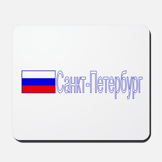 St. Petersuburg, Russia Mousepad
