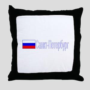 St. Petersuburg, Russia Throw Pillow
