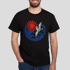 nami ni hiashi ni kamome T-Shirt