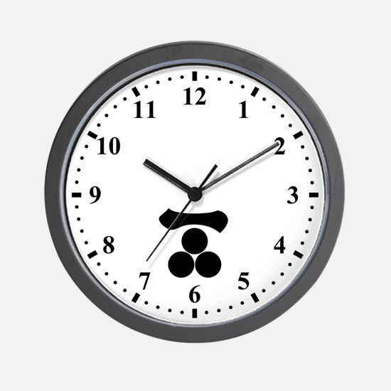 Kanji numeral one and three stars Wall Clock