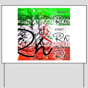 RightOn Kings of Persia Yard Sign